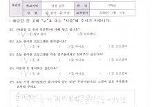 [세계민속악기박물관] 6월 참여 후기