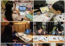 [북촌생활사박물관] 12.16 일반참가팀의 <온라인 스마트한 보물찾기>