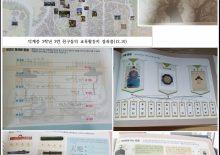 [북촌생활사박물관] 12.10 덕계중 3-3 친구들의 <온라인 스마트한 보물찾기>