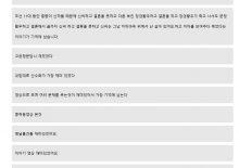 [북촌생활사박물관] 초등학교 친구들의  온라인 설문 (3)
