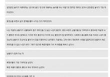 북촌생활사박물관] 초등학교 친구들의  온라인 설문 (2)