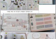 [북촌생활사박물관] 12.10 덕계중 3-1 친구들의 <온라인 스마트한 보물찾기>