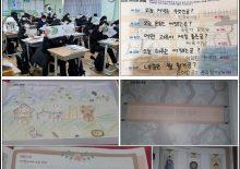 [북촌생활사박물관] 12.10 덕계중 1-5 친구들의 <온라인 스마트한 보물찾기>
