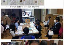 [북촌생활사박물관] 12.14 아크스쿨 친구들의 <온라인 스마트한 보물찾기>