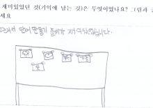 [한림대학교 박물관] 초등학생 대상 상상의 오딧세이 참여후기