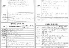 [북촌생활사박물관] 5,29 서울우이초 4-3반 학생들의 체험보고서