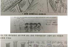 [북촌생활사박물관] 5.24~29다녀간 우이초 체험소감