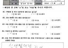 [하회세계탈박물관]용상초4-3반 참여후기