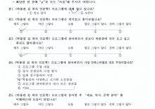 [하회세계탈박물관]11월 13일 안동여중