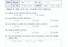 [하회세계탈박물관]11월 17일 제천도서관