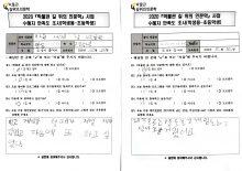 [하회세계탈박물관]10월 30일 길주2학년 4반