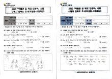 [하회세계탈박물관]10월 27일_길주초5학년 3반