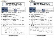 [하회세계탈박물관]10.29_길주초2-3_'탈 빙고!'수업