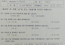 [세계인형박물관] 11/13, 사랑누리 비전스쿨 지역아동센터