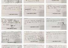 [애보박물관]11월 2일 산곡남초등학교 5학년 설문지입니다.