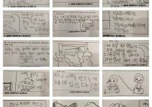 [애보박물관]11월 11일 동방초등학교 3학년 설문지입니다.
