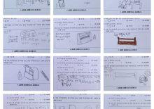 [애보박물관]11월 4일 부평서초등학교 3학년 설문지입니다.