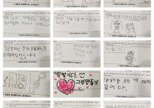 [애보박물관] 11월 26, 27일 고잔초등학교 1~2학년 설문지입니다.