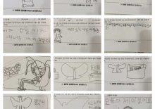 [애보박물관]11월 23, 24일 원동초등학교 설문지입니다.