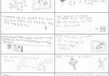 유진민속박물관-성저초등학교(3학년)