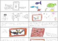 유진민속박물관 - 송포초 1학년 편