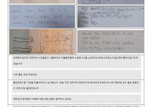 [북촌박물관] 4월 온라인 수업 참여후기