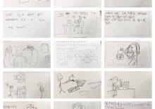 [애보박물관] 4월 28일 고잔초등학교 3학년 참여후기