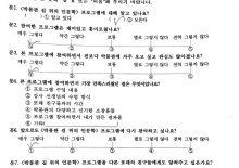 [하회세계탈박물관]찾아가는 박물관_영가초등 참여후기