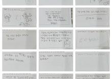 [애보박물관] 4월 30일 고잔초등학교 6학년 참여후기
