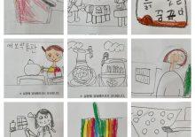 [애보박물관] 5월 11일 사리울초등학교 1학년 참여후기