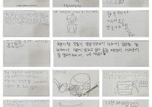 [애보박물관] 5월 12일 부개서초등학교 3학년 참여후기