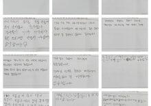 [애보박물관] 5월 22일 가족체험 후기