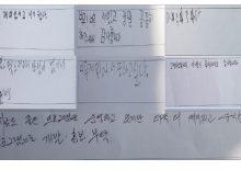 [잔아박물관] 길위의 인문학 5~6월 후기