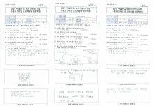 [한국등잔박물관] 9월 교육 후기, 초림초등학교