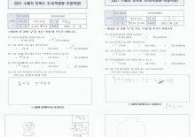 [한국등잔박물관] 9월 교육 후기, 꿈나무지역아동센터