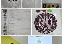 [경운박물관] 6월 3일  내곡중학교 1학년 <핸드폰 속 문양을 찾아라>