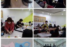 [경운박물관] 6월18일  언북중 문화예술동아리 <황제 마스크 만들기>