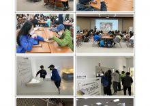 [강원도디엠제트박물관] 5월 21일 춘천 동내초등학교 체험교육