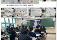 <북촌생활사박물관> 7월1일 해누리중학교 1학년 친구들의 <북촌역사탐방 - 온라인 스마트한 보물찾기>