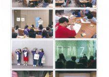[강원도디엠제트박물관] 6월 16일 고성 대진초 체험교육