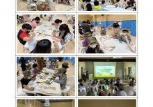 [강원도디엠제트박물관] 9월 1일 양구 한전초등학교 찾아가는 박물관 프로그램 진행