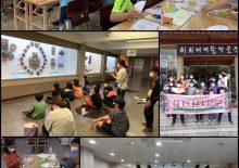 [하회세계탈박물관]9월 9일 예천지역아동센터 2차시 수업진행