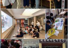 [하회세계탈박물관]9월 23일 예천지역아동센터 4차시 수업진행