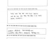 [울산해양박물관] 9월 프로그램 참여후기