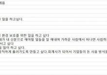 경운박물관10월15일 구미중 3학년 [핸드폰 속 문양을 찾아라]